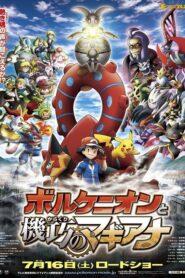 Pokemon: Volcanion i mechaniczny Zachwyt