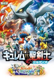 Pokemon: Kyurem kontra Miecz Sprawiedliwości