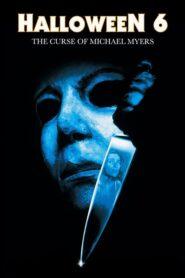 Halloween 6: Przekleństwo Michaela Myersa